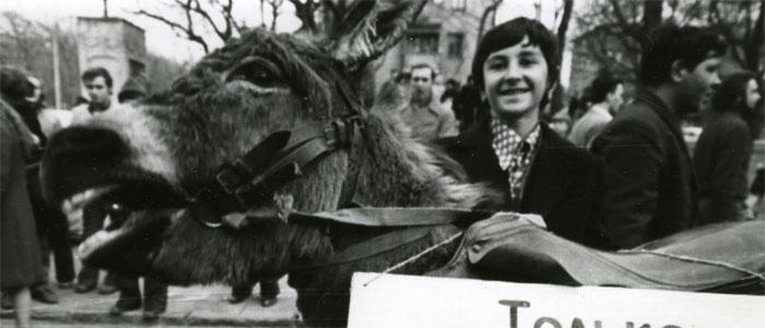 Зооюморина (1976 г.)