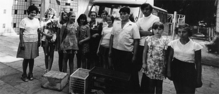Юные натуралисты (1975 г.)